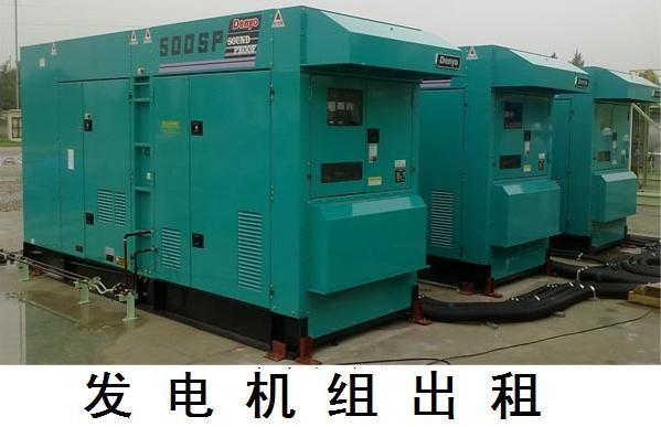 连云港会展二手发电机
